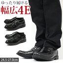 ビジネスシューズ メンズ 革靴 黒 ブラック ワイズ 4E 幅広 紳士靴 紐 スリッポン ローファー Wilson ウィルソン