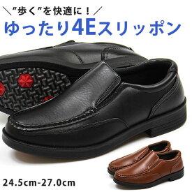 シューズ ビジネス メンズ コンフォート スリッポン 靴 幅広 軽量 黒 ブラック ウィルソン Wilson 1602