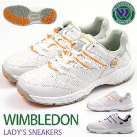 スニーカー レディース 靴 白 ホワイト オレンジ ネイビー 運動 テニス 幅広 オールコートテニスシューズ 作業履き ウィンブルドン WIMBLEDON WL-3500 平日3〜5日以内に発送