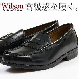 ローファー メンズ 革靴 ビジネスシューズ Wilson 5501
