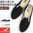 【送料無料】 スニーカー メンズ 25.0-28.0cm 靴 男性 ローカット スリッポン ワイルドネイチャー WILD NATURE 1001 …