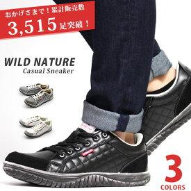 スニーカー メンズ 靴 デニム 白 黒 グレー スウェット 疲れにくい ワイルド ネイチャー WILD NATURE 2790