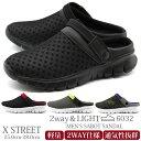 サンダル クロッグ メンズ 靴 サボ 黒 ブラック グレー 超軽量 ベルト付 メッシュ XSTREET XST-6032