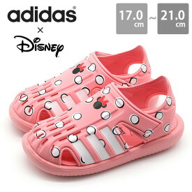 アディダス サンダル キッズ ジュニア 靴 ミニーマウス ピンク Disney ディズニー アクアシューズ ウォーター 水遊び 速乾性 防滑 プール ビーチ スニーカー ベルト 面ファスナー adidas SWIMWATER SANDAL C FY8959