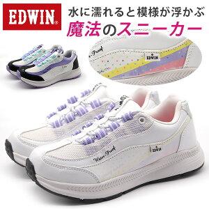 エドウィン スニーカー キッズ ジュニア 子供 靴 女の子 防水 雨の日 白 ホワイト パープル 軽量 軽い かわいい おしゃれ EDWIN EDW-3590