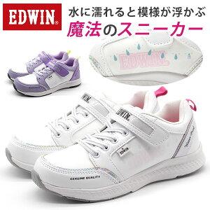 エドウィン スニーカー キッズ ジュニア 子供 靴 女の子 防水 雨の日 白 ホワイト パープル 軽量 軽い ベルト ベルクロ マジックテープ かわいい おしゃれ EDWIN EDW-3591