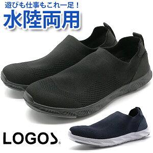 スニーカー メンズ 靴 スリッポン 水陸両用 黒 紺 ブラック ネイビー 軽量 蒸れない 運動 ロゴス LOGOS LG-06