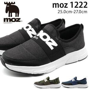 スニーカー メンズ 靴 スリッポン 黒 ブラック ネイビー 迷彩 軽量 軽い おしゃれ ブランド 通勤 モズ moz 1222