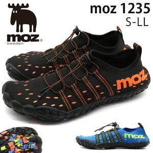 アクアシューズ メンズ 靴 サンダル スリッポン 軽量 軽い 通気性 排水 海 海水浴 人気 おしゃれ アクアサンダル ウォーターシューズ ウォーターサンダル マリンシューズ モズ moz 1235