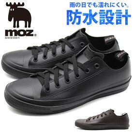 スニーカー メンズ 靴 黒 ブラック ブラウン レインシューズ レインスニーカー 防水 高校生 おしゃれ モズ moz MZ-1016