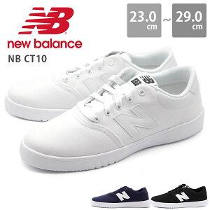 ニューバランス スニーカー メンズ 靴 白 ホワイト ネイビー シンプル おしゃれ 通気性 軽量 軽い 大きいサイズ new balance NB CT10 WEB WEC
