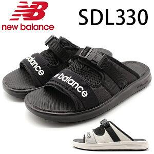 ニューバランス サンダル メンズ 靴 シャワー ブラック グレー 軽量 軽い New Balance SDL330