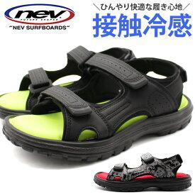 サンダル メンズ 靴 黒 ブラック 迷彩 スポーツサンダル ストラップ 軽量 軽い おしゃれ ネブサーフ NEV SURF nev-22