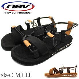サンダル レディース 靴 ストラップサンダル 黒 ブラック ベージュ スポーツサンダル 軽量 軽い おしゃれ カジュアル かわいい ネブサーフ NEV SURF NEV-30