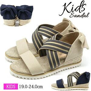 サンダル キッズ 子供 女の子 靴 ベージュ ネイビー ウェッジ クッション 軽量 軽い シンプル かわいい ゴム リボン Princess Rose R43633-17
