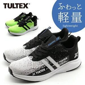 スニーカー メンズ 靴 白 ホワイト 軽量 軽い 抗菌防臭 屈曲性 滑りにくい 運動 スポーツ ジム タルテックス TULTEX TEX-940