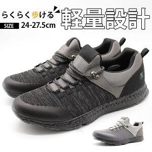 スニーカー メンズ 靴 黒 ブラック 軽量 軽い 屈曲性 通勤 通学 バンスピリット VANSPIRIT VR-3170