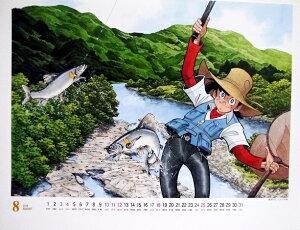 『矢口高雄オリジナルカレンダー2019』