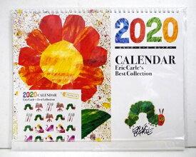 『2020年 エリック・カールカレンダー』はらぺこあおむし