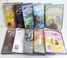 『オーディオブックCD シェイクスピアシリーズ:10点』
