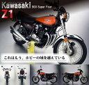 『1/6スケール ミュージアムモデル KAWASAKI Z1 1972年式 キャンディーオレンジ』