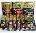 「DVD 決定盤オペラ名作鑑賞 全10巻」 バーゲンブック