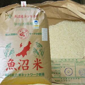 2020年 玄米 30kg 魚沼産コシヒカリ 特別栽培米 新米【新潟 魚沼】農薬を抑えた当地 農家 の おいしいお米
