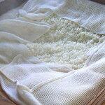 魚沼産もち米2kg(当地生産農家のこがね餅)