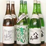 81515新潟の限定日本酒3種類飲み比べ(原酒1800mlx6本セット)