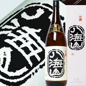 八海山 吟醸 1800ml 八海山 高級ランクのお酒(贈答用化粧箱・発送箱入)