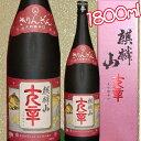 麒麟山大辛(だいから)1800ml(麒麟山酒造)【RCP】