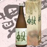 轍わだち新潟県日本酒