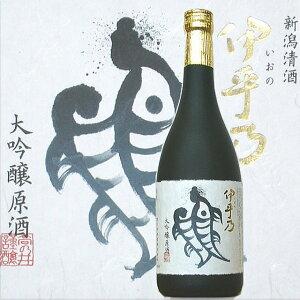 伊乎乃(いおの)贅沢に お酒 を楽しみたい・・大吟醸生原酒 越の初梅 伊乎乃 720ml 桐箱入