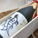 高の井酒造の最高規格のお酒。伊乎乃の名は大古いにしえの時代魚沼地方の呼び名
