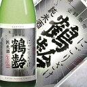 鶴齢 にごり酒(純米にごりざけ)1800ml 青木酒造 呑兵衛さん向き限定酒 12月5日解禁
