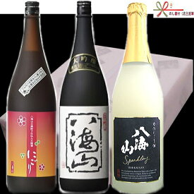 八海山 ギフト 限定 3本セット(大吟醸・にごり梅酒・スパークリングにごり酒 各720ml)飲んでみたくなる お酒