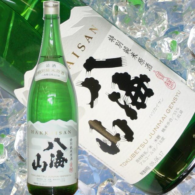 八海山 特別純米 720ml(八海醸造 季節限定酒)呑兵衛さん向き(冬季以外クール便)