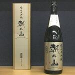新潟朝日酒造最高包峰のお酒180ml(朝日山純米大吟醸1800ml:)