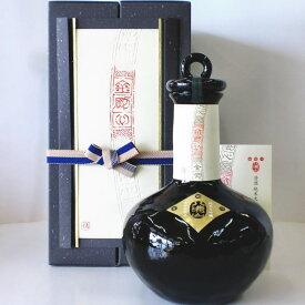 八海山 金剛心 令和2年11月(黒色 瓶)予約 八海醸造 最高峰 日本酒 純米大吟醸 生原酒