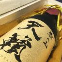 天籟 てんらい 純米大吟醸 1800ml 新潟県 朝日酒造 桐箱入