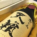 天籟てんらい720ml純米大吟醸新潟県朝日酒造tennraikubota