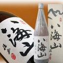 八海山 純米吟醸 1800ml【化粧箱・発送箱入】八海山高級ランクのお酒