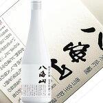 八海山雪室貯蔵酒純米吟醸720ml八海醸造新潟県日本酒