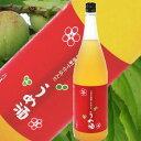 八海山梅酒720ml<八海山の焼酎で醸した人気の梅酒>赤ラベル【楽ギフ_のし】【RCP】
