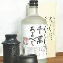 八海山 焼酎 よろしく千萬あるべし 720ml(八海山の清酒粕で醸した本格粕取り 焼酎25%)