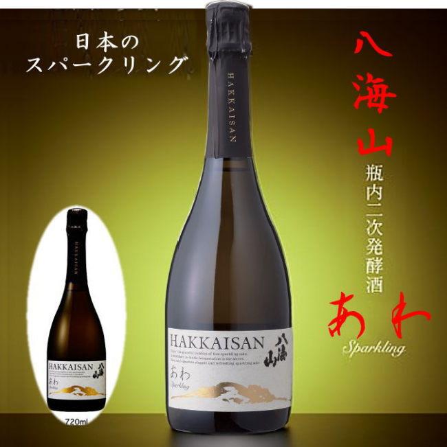 八海山あわ 瓶内二次発酵 スパークリング 新潟 八海醸造 720ml【発送箱入】