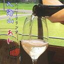 八海山あわ 瓶内二次発酵 スパークリング 新潟 八海醸造 720ml【ギフト用化粧箱 発送箱入】
