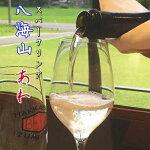 八海山あわスパークリング日本酒