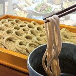 当地自慢の乾麺ふのり蕎麦(へぎそば)10入