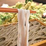 乾麺ふのり苗場細切蕎麦(へぎそば)20入